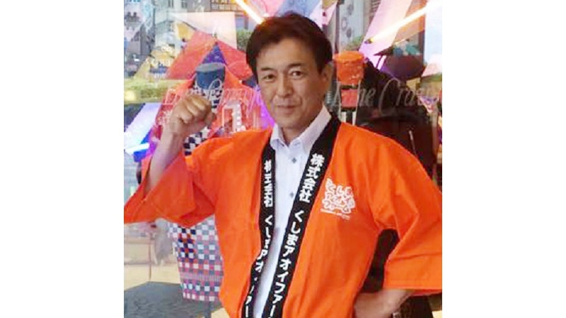 代表取締役 池田 誠の写真