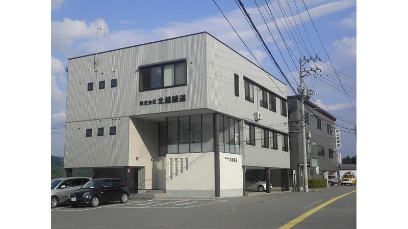株式会社北越舗道