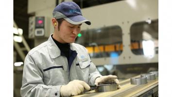 光洋金属工業株式会社
