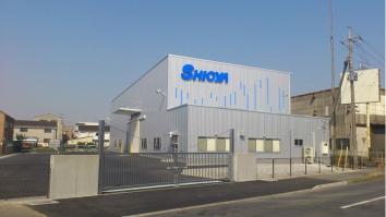 シオヤ産業株式会社