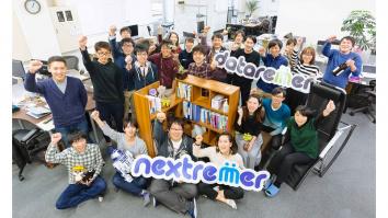 株式会社Nextremer