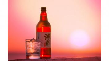 濵田酒造株式会社