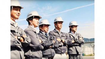和久田建設株式会社