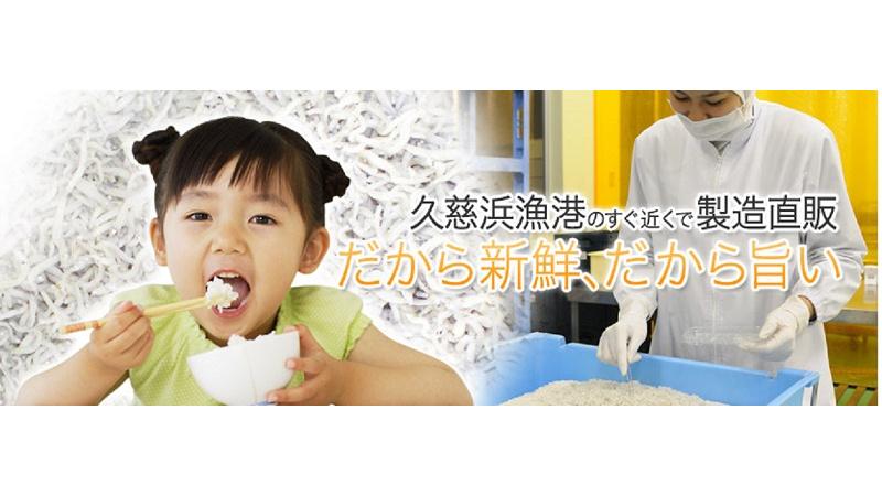小松水産株式会社