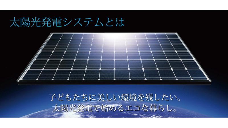 株式会社富士テクニカルコーポレーション