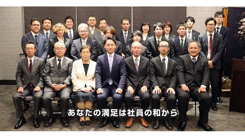 関東防災工業株式会社