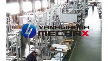 株式会社ヤナギハラメカックス