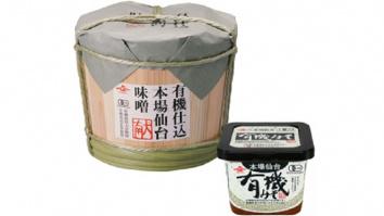 仙台味噌醤油株式会社