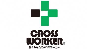 九州ワーク株式会社