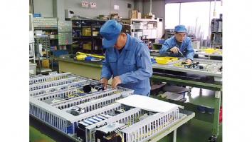 株式会社常盤電機