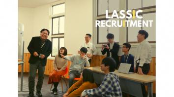 株式会社LASSIC