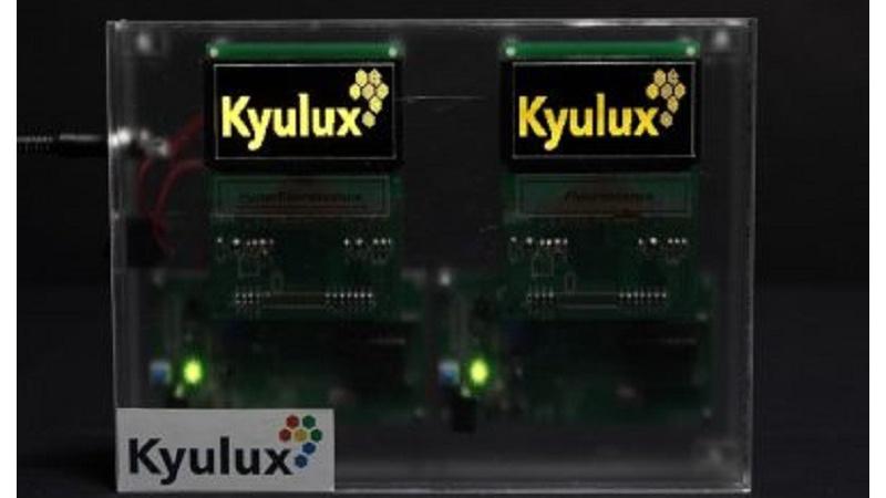 株式会社Kyulux