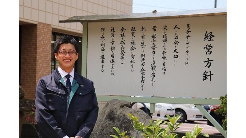 代表取締役社長 井本 健の写真