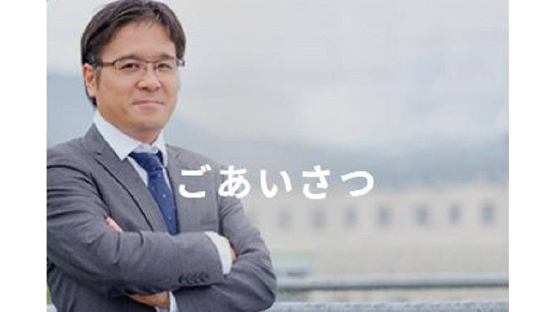 代表取締役社長 岡田 祥司の写真