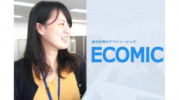 株式会社エコミック
