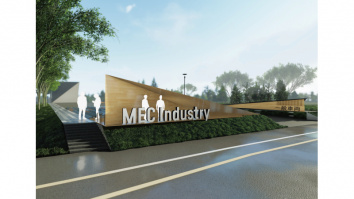 MEC Industry株式会社