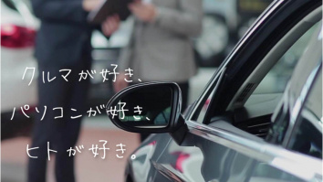 ディーアイシージャパン株式会社