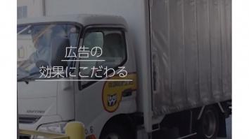 株式会社静岡オリコミ