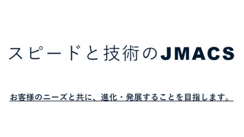 株式会社JMACS