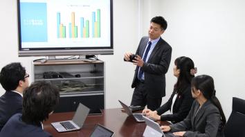 株式会社鳥取県情報センター