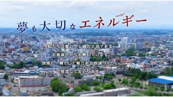 三洋興熱株式会社
