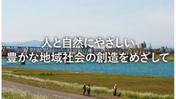九州建設コンサルタント株式会社