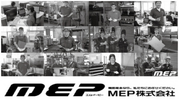 MEP株式会社
