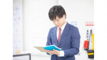 株式会社サトー商会