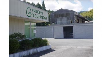 株式会社グリーンテクノ21