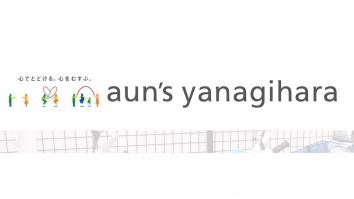 株式会社アウンズ・ヤナギハラ