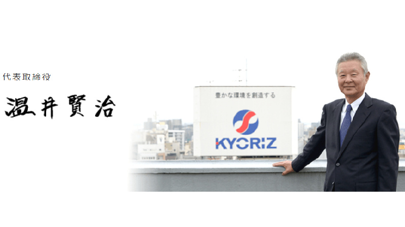 代表取締役 温井 賢治の写真