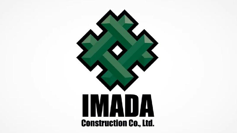 今田建設株式会社
