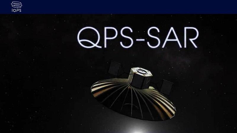 株式会社QPS研究所