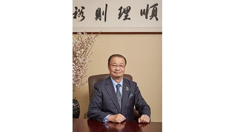 代表取締役 古澤 栄一の写真