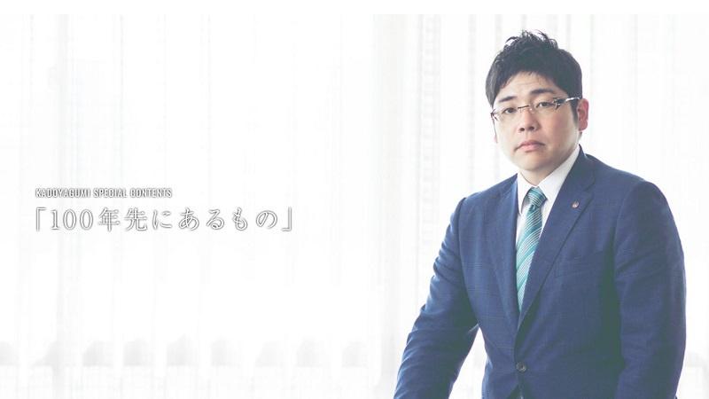 代表取締役社長 門屋 光彦の写真