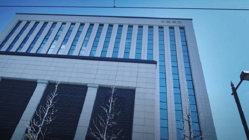 株式会社 中国銀行