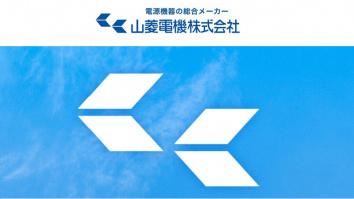山菱電機株式会社