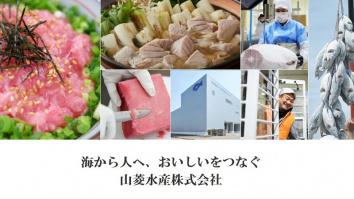 山菱水産株式会社