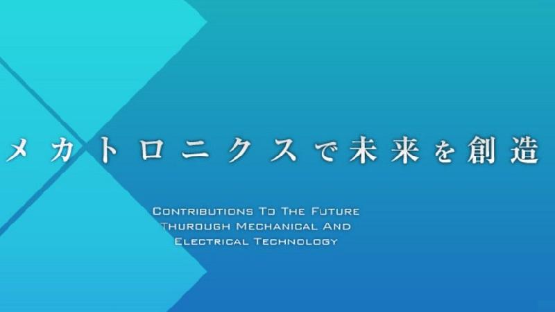 島根自動機株式会社