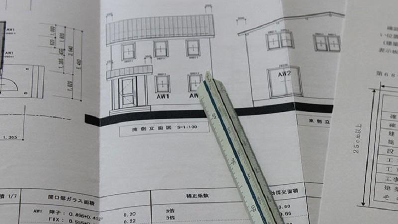 有限会社伊藤住宅