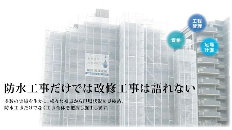 株式会社西尾産業