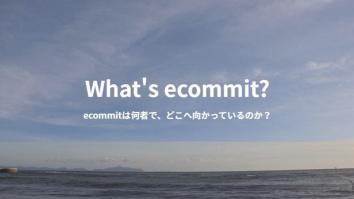 株式会社ecommit