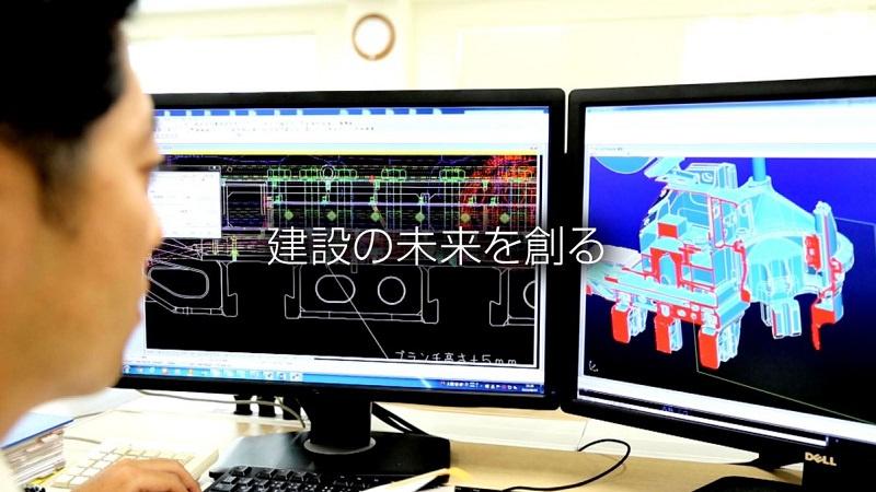 株式会社技研製作所