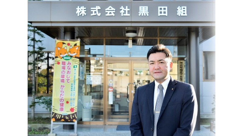 代表取締役 黒田 元喜の写真